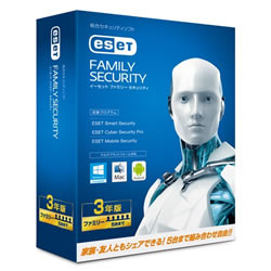 vb-package_eset_250_250